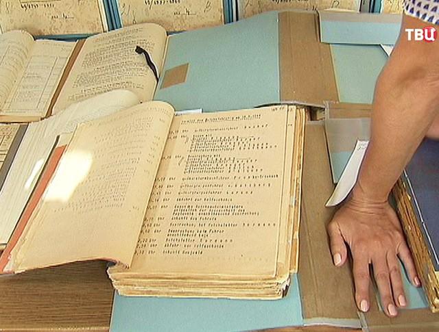 Дневники Генриха Гиммлера