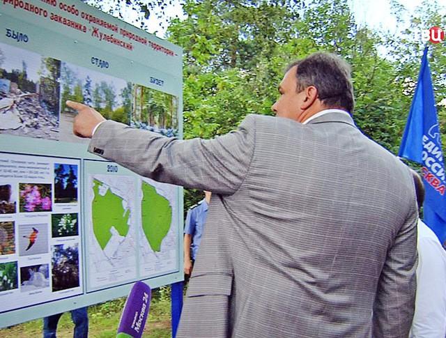 "Представители партии ""Единая Россия"" посетили Жулебинский лес"
