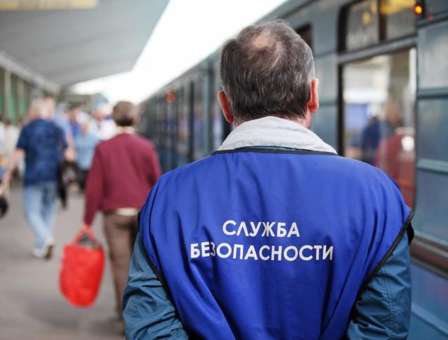 Служба безопасности московского метро