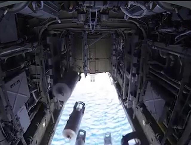 Во время нанесения авиаудара