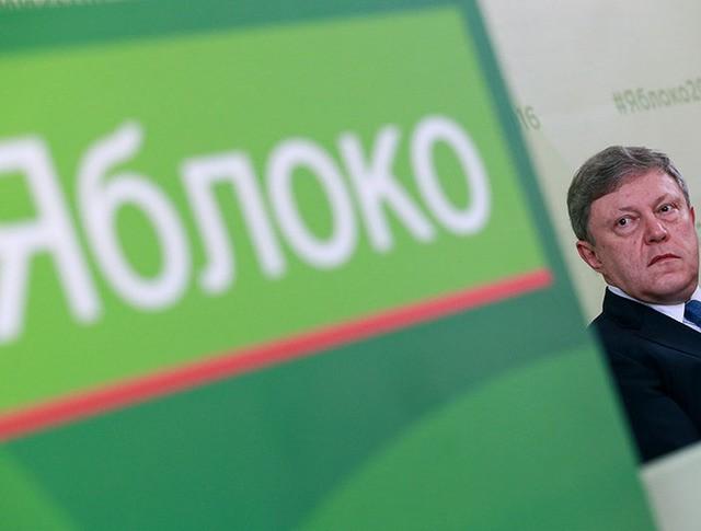 """Руководитель фракции партии """"Яблоко"""" Григорий Явлинский"""