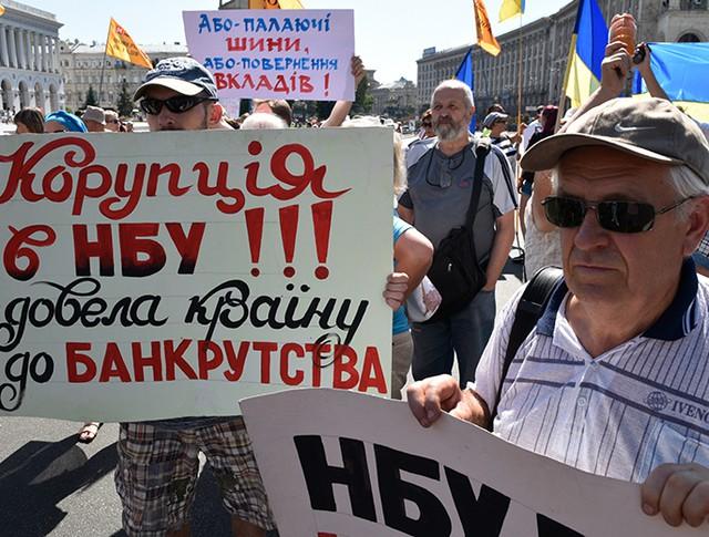 Участники акции обманутых вкладчиков на Крещатике в Киеве