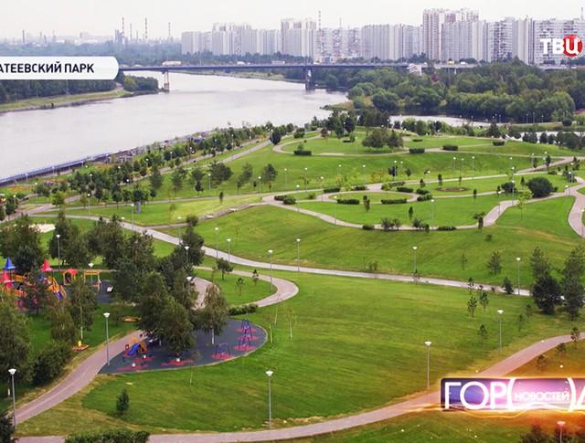 Братеевский каскадный парк в Москве