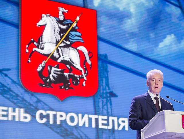 Мэр Москвы Сергей Собянин во время поздравления строителей с профессиональным праздником