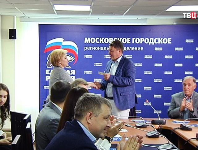 Вручение удостоверений кандидатам в депутаты Госдумы от ЕР