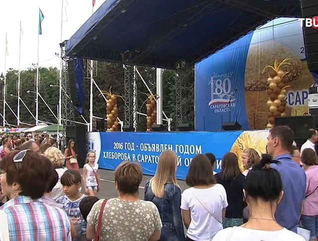Дни Москвы в Саратове