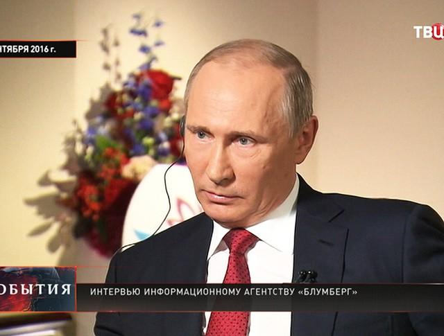 Президент России Владимир Путин во время интервью международному информационному холдингу Bloomberg