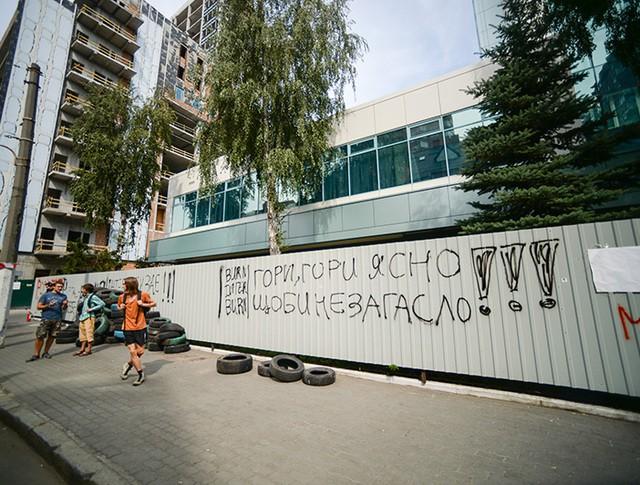 """Прохожие у здания украинского телеканала """"Интер"""" в Киеве"""