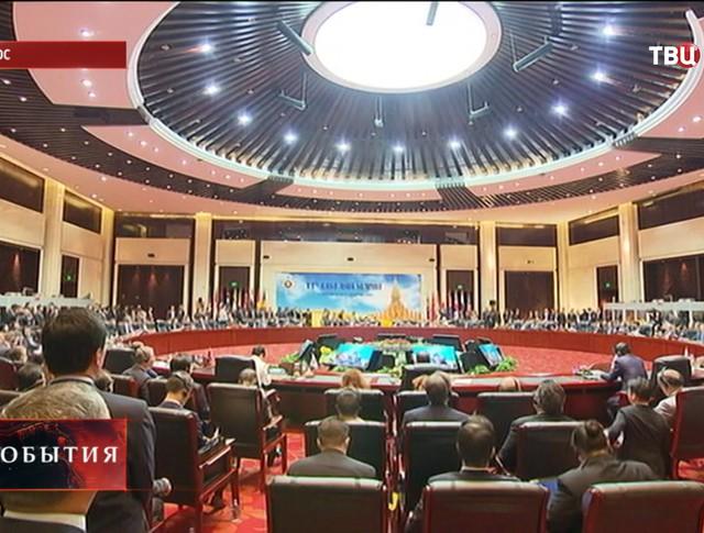 Восточноазиатский саммит в Лаосе