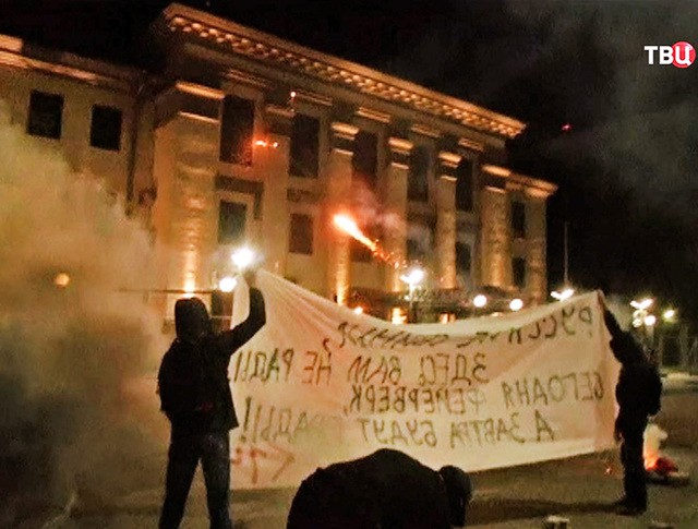 Нападение на посольство России на Украине в 2016 году