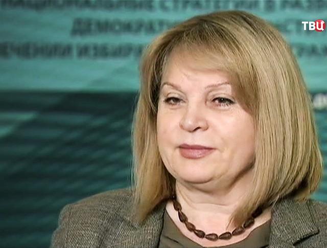 Элла Памфиловав