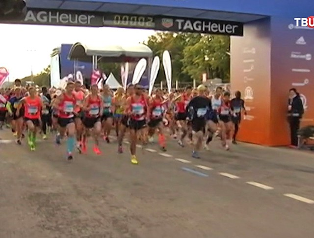 Международный московский марафон
