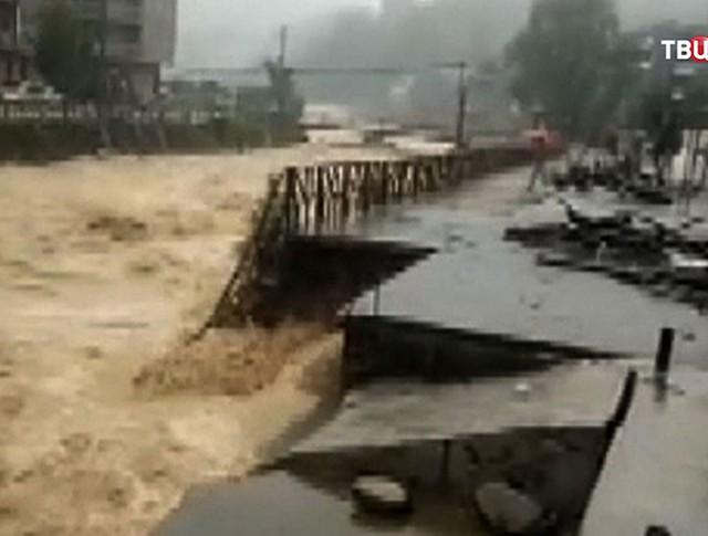 """Тайфун """"Меги"""""""