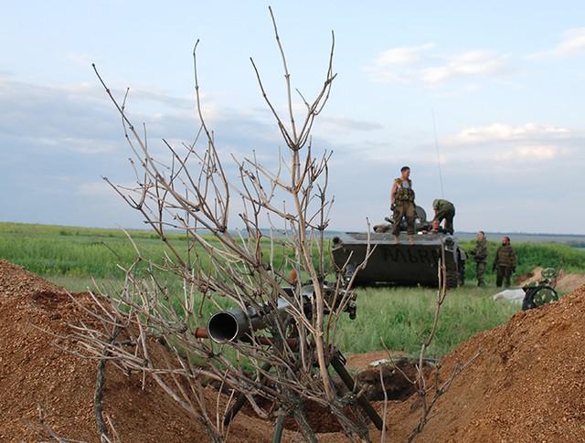 Вооруженное подразделение ДНР