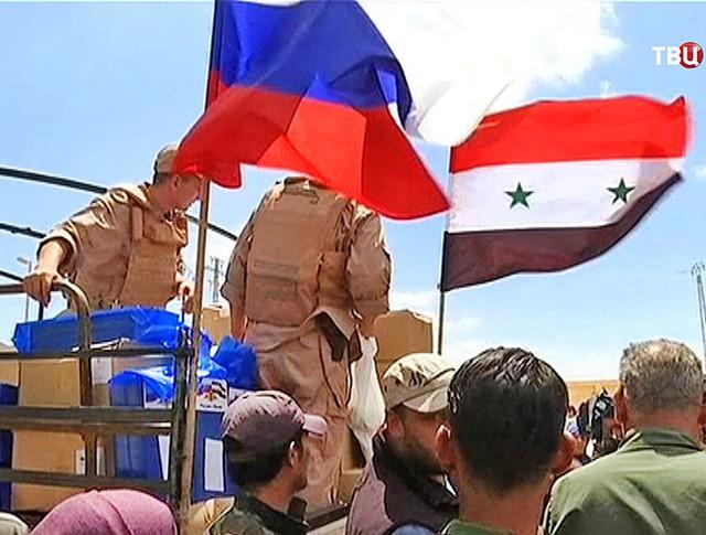 Гуманитарная миссия в Сирии