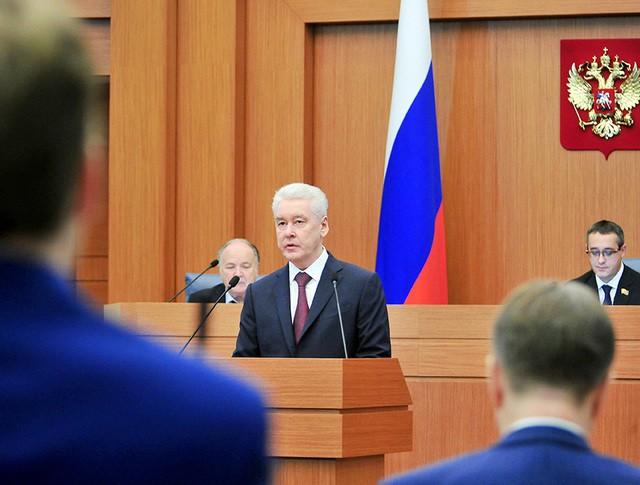 Сергей Собянин выступает в Мосгордуме