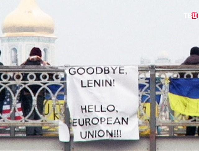 Митинг за евроинтеграцию на Краине