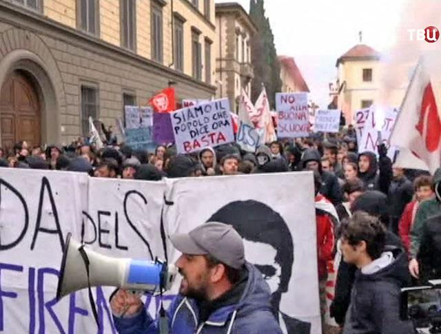 Митинг в Италии
