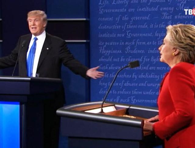 Дональд Трамп и Хилари Клинтон