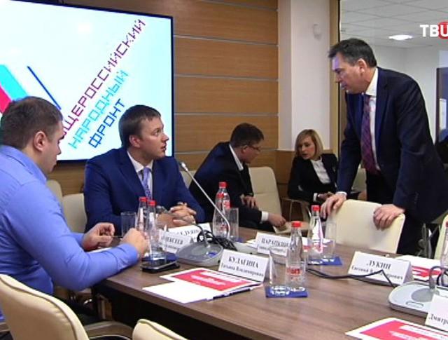 Заседание круглого стола ОНФ