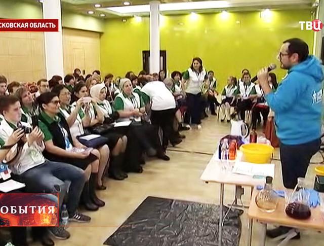 """""""Слет юных экологов"""""""