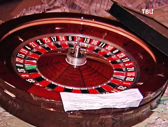 Подпольное казино