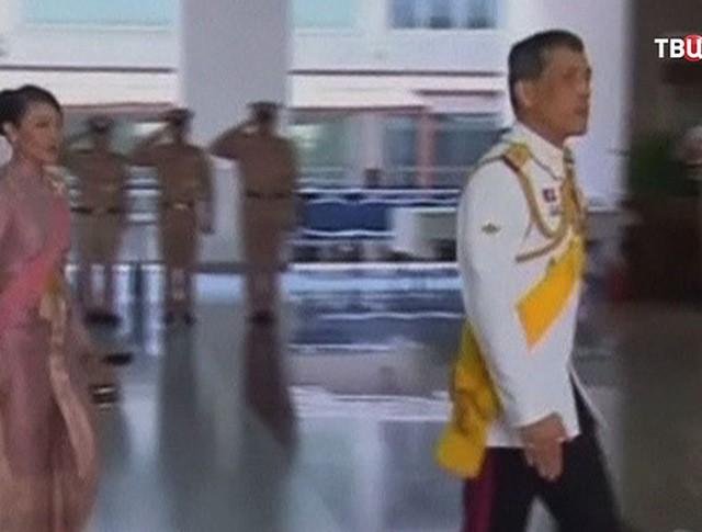 Новый король Таиланда