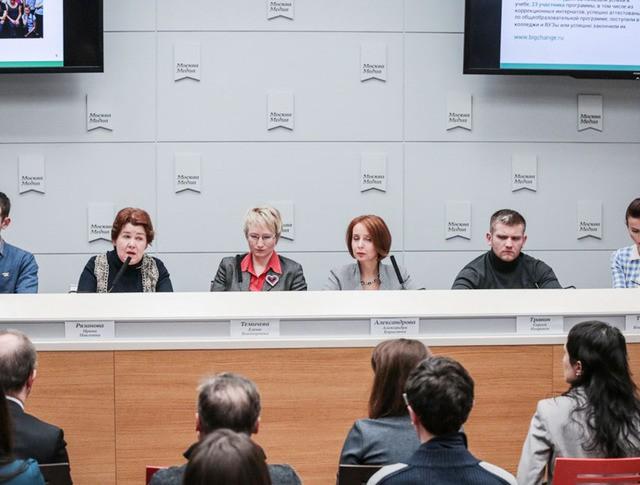"""Пресс-конференция """"Объявление результатов и подведение итогов Конкурса субсидий для социально-ориентированным НКО"""""""