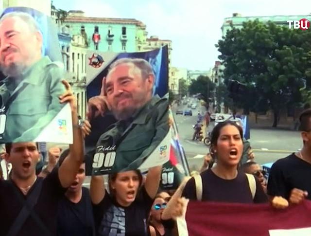 Церемония прощания с Феделем Кастро