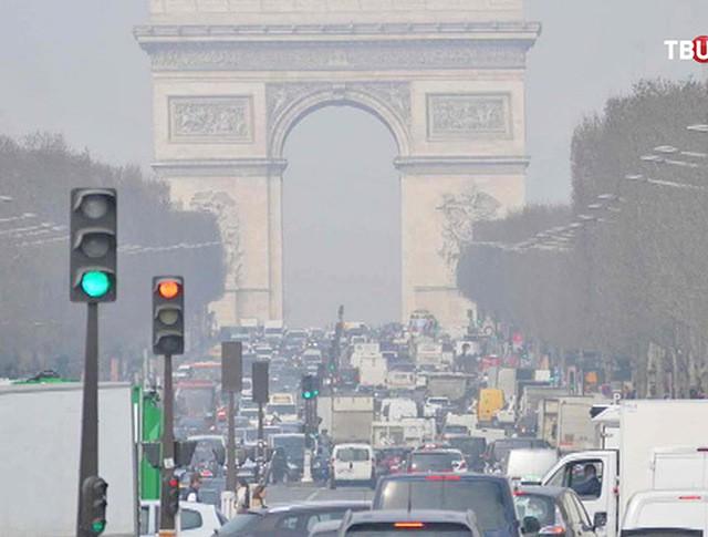 Смог в Париже