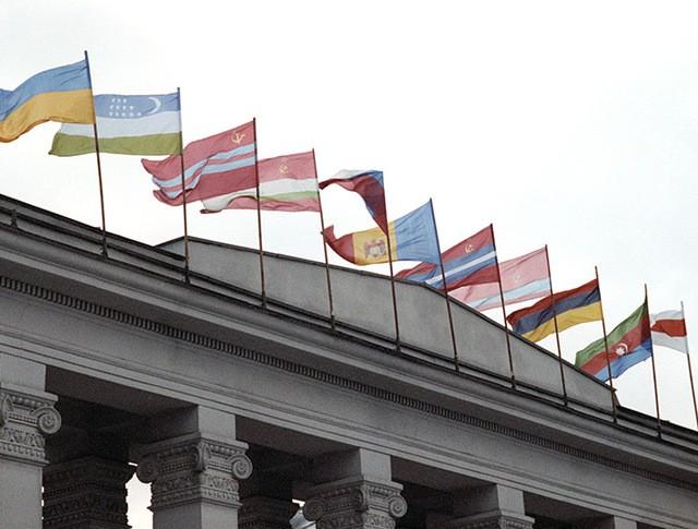 Флаги государств - членов СНГ. 1991 год