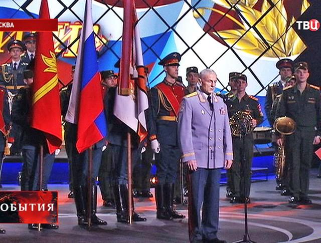 Концерт к 75-летию с начала контрнаступления советских войск под столицей