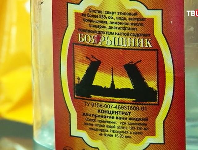 Емкость со спиртосодержащим средством с боярышником