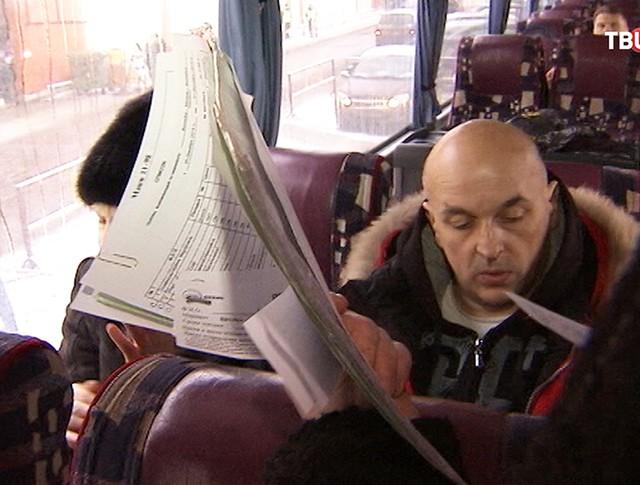 Проверка билета у пассажира