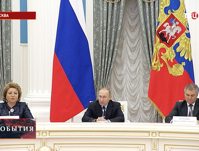 Владимир Путин на встрече с руководством Госдумы и Советом Федерации