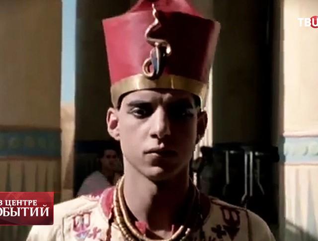 Египетский фараон Менон
