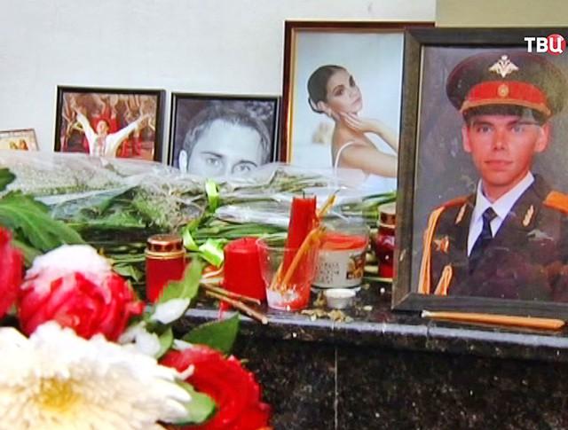 Фотографии погибших в катастрофе Ту-154
