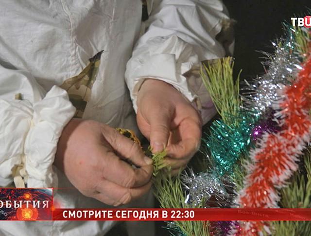 """Смотрите в 22:30 специальный репортаж """"Донбасс. Новый Год"""""""