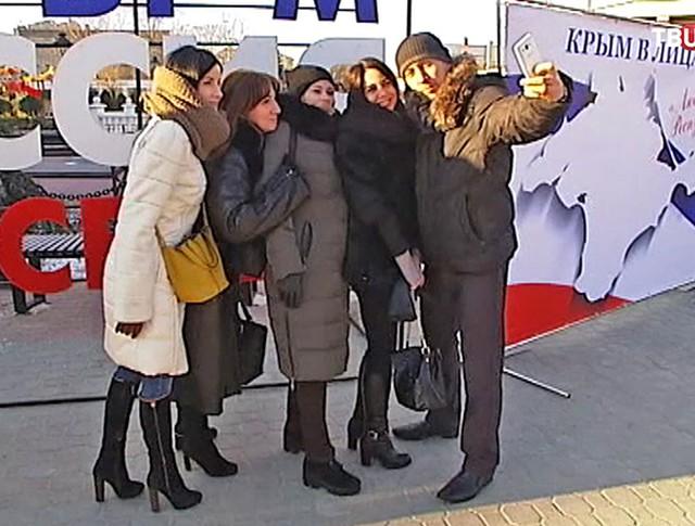 День республики в Крыму