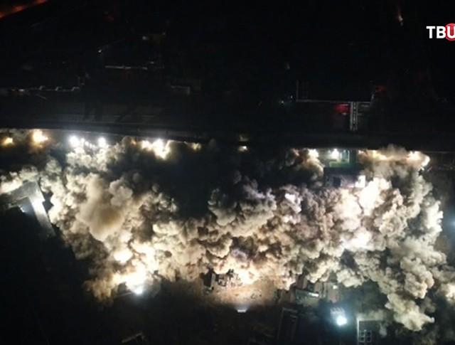 Взрыв домов в Китае