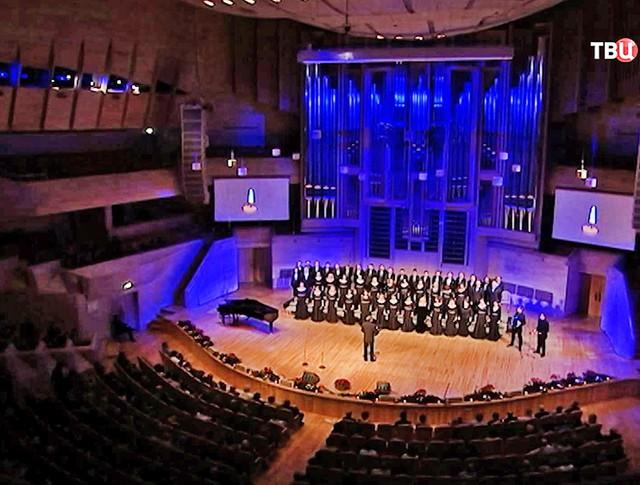 Концерт в Московском Доме музыки