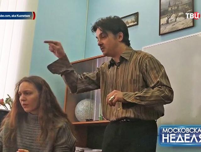 Учитель истории Василий Кузнецов
