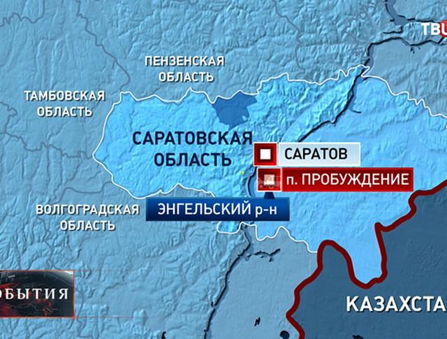ДТП в Саратове