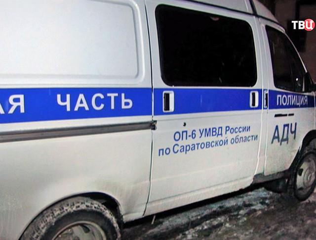 Полиция Саратовской области