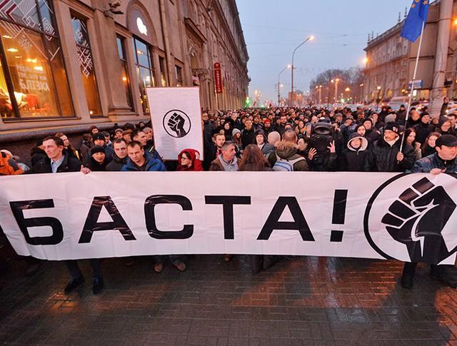 """Участники несанкционированной акции белорусской оппозиции """"Марш рассерженных белорусов"""""""
