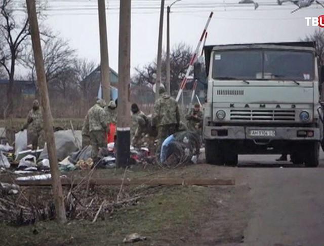 Акция протестов на Украине