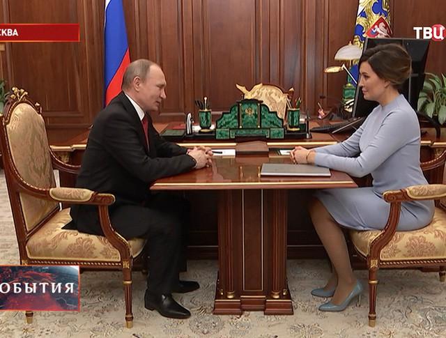 Президент России Владимир Путин и генеральный директор Агентства стратегических инициатив Светлана Чупшева