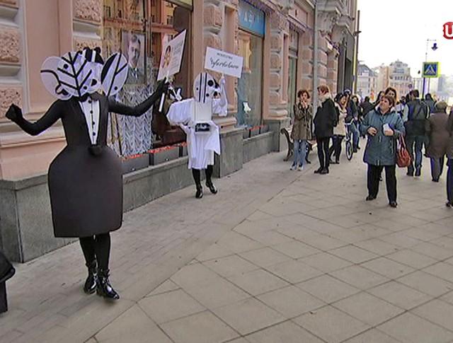 """Фестиваль """"Золотая маска - в городе"""""""
