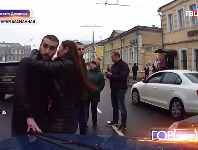 Конфликт на месте ДТП в Москве