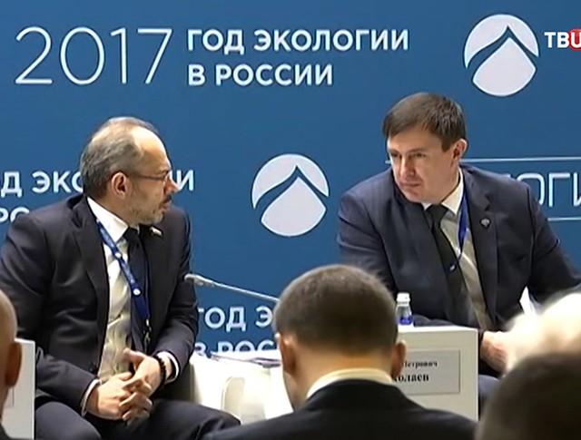 Международный экологический форуме в Москве